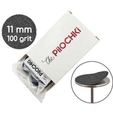 Сменные файлы для смарт-диска, 100 грит, 11 мм — ThePilochki | фотография