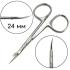 Ножницы для кутикулы №1 - 95 мм — ThePilochki | фотография