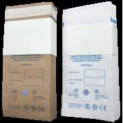 Крафт - пакеты для стерилизации , 100 х 200 мм