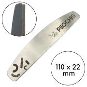 Металлическая основа для бафа, 110 мм