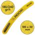 Пилочка для маникюра, 180/240 грит, Банан 180 мм, Желтая