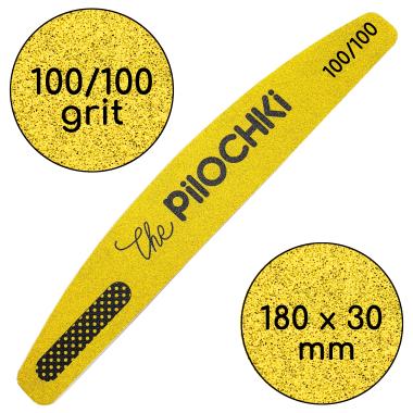 Пилочка для маникюра, 100/100 грит, Полумесяц 180 мм, Желтая