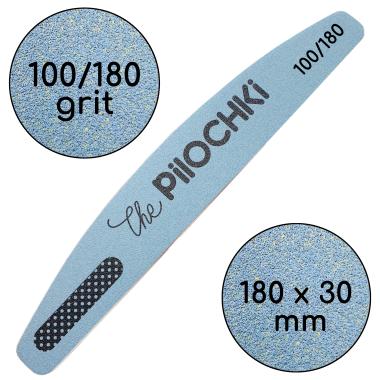 Пилочка для маникюра, 100/180 грит, Полумесяц 180 мм, Синяя