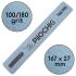 Пилочка для маникюра, 100/180 грит, Ровная 167 мм, Синяя