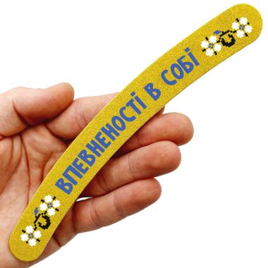 С Днем Защитника Украины Подарочный Набор Пилочки для маникюра и педикюра №2 — ThePilochki | фото 818