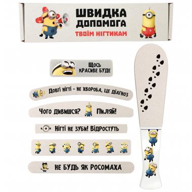 Миньоны Подарочный Набор Пилочки для маникюра и педикюра №1 — ThePilochki | фото 820