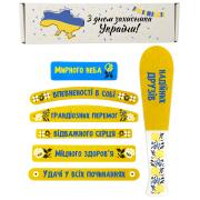 С Днем Защитника Украины Подарочный Набор Пилочки для маникюра и педикюра №2