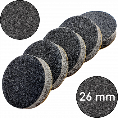 """Сменные бафы для подо-диска """"Черные"""", 26 мм"""