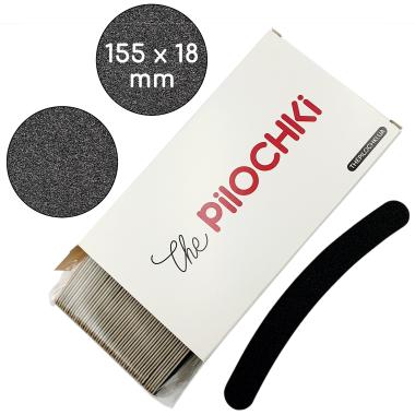 Сменные файлы для пилки, Банан 155 мм — ThePilochki | фотография