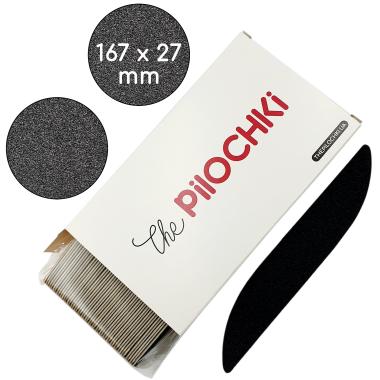 Сменные файлы для пилки, Капля 167 мм — ThePilochki | фотография