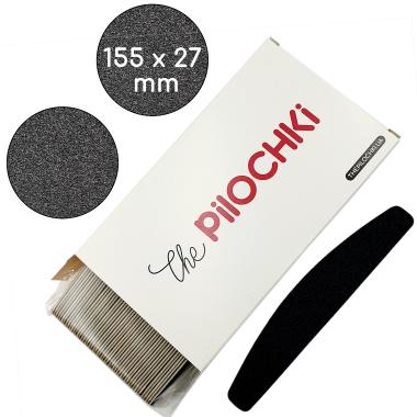 Сменные файлы для пилки, Полумесяц 155 мм — ThePilochki | фотография